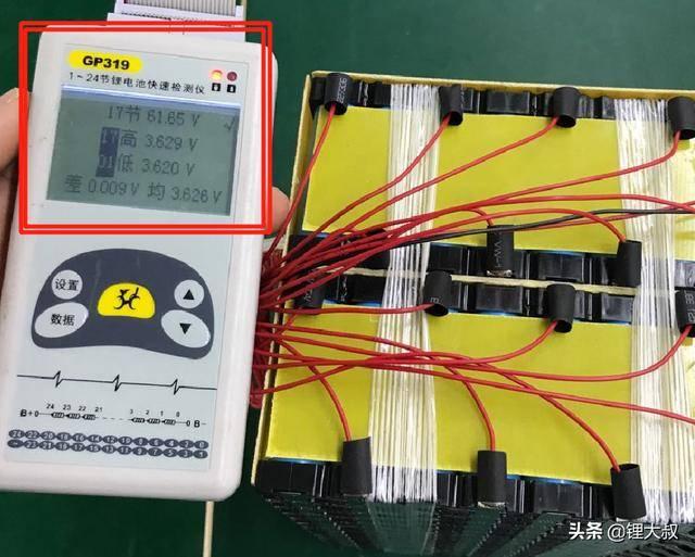 锂电池充不进去电怎么办(锂电池为什么小偷不要)