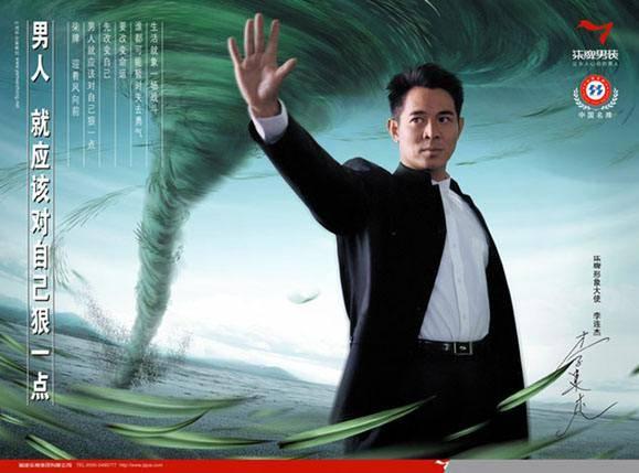 中国十大经典广告(电视上最火的广告语)