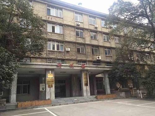 四川师范大学是几本?是一本二本