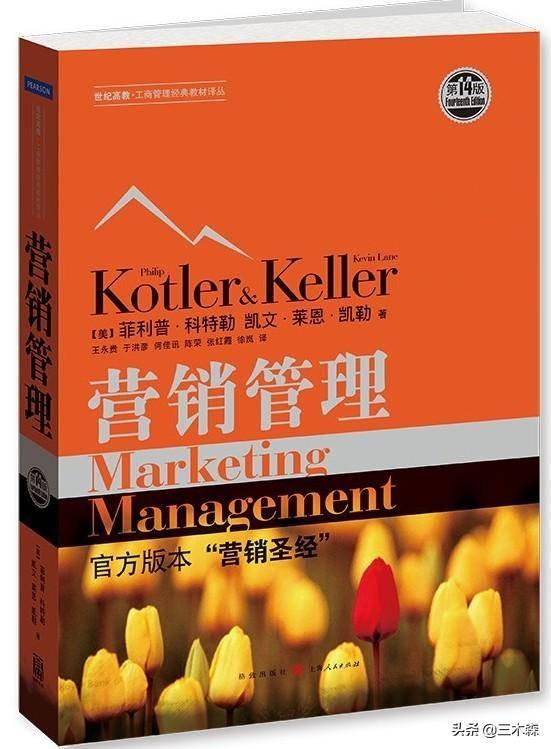 市场营销专业介绍(大专学市场营销有用吗)