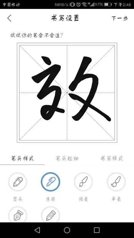 什么软件能自己做字体(可以编辑漂亮文字的app)