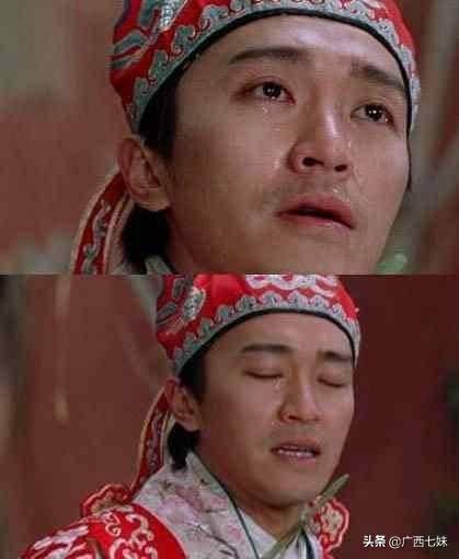 怎么在3秒内哭出来(学生快速流泪的方法)