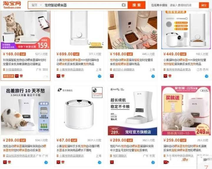 高利润小类目冷门产品(网上最畅销的10种商品)