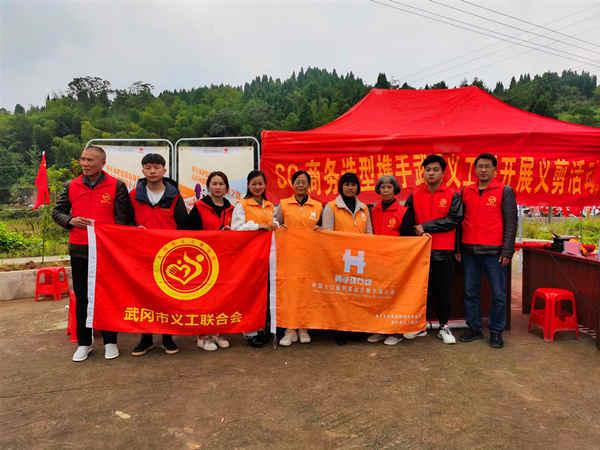 武冈市义工联合会10月10日开展敬老黄手环行动
