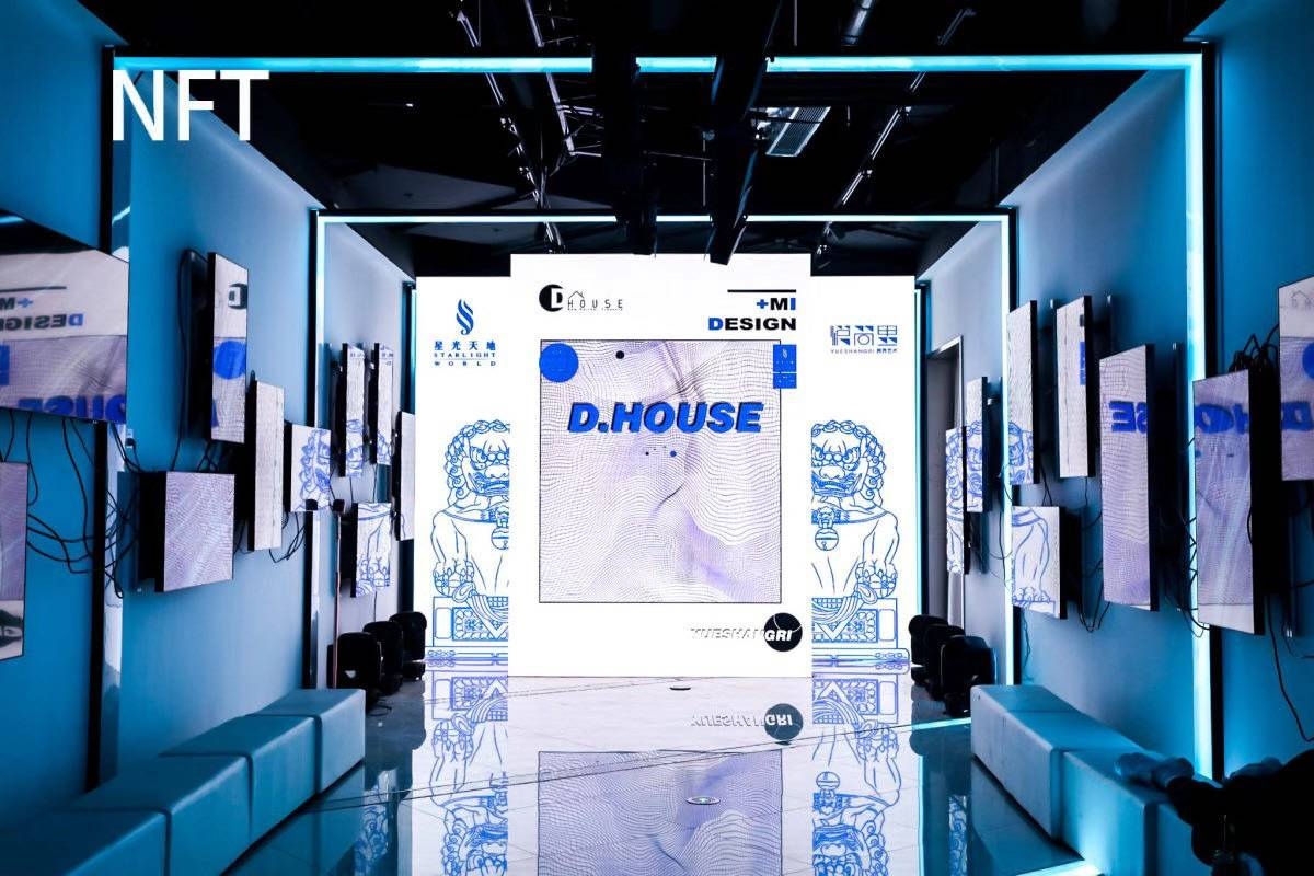 """D-HOUSE启动大招""""HI ❗兀""""新设计打造社交生态新商业流量担当"""