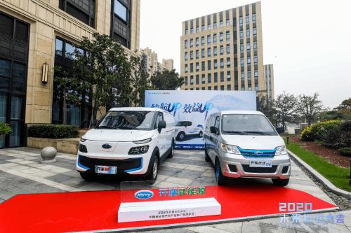 引领城配运力新变革,开瑞新能源携海豚EV长续航版和优优EV2020款盛大上市
