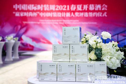 他山集携手中国国际时装周 开启未来茶饮新时尚