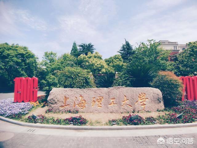 上海理工大学是211吗(上海理工大学考研难度)
