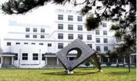 西安理工大学是211吗(西安理工大学很猛啊)