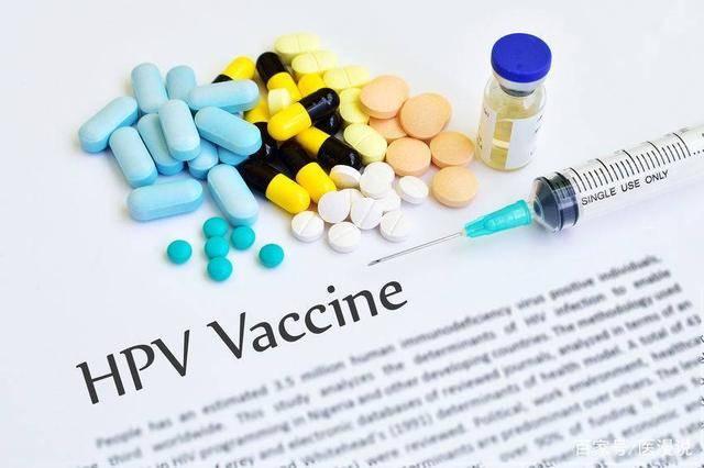 HPV疫苗一定要打吗?二价、四价、九价有什么区别?统统告诉你! 网络快讯 第2张