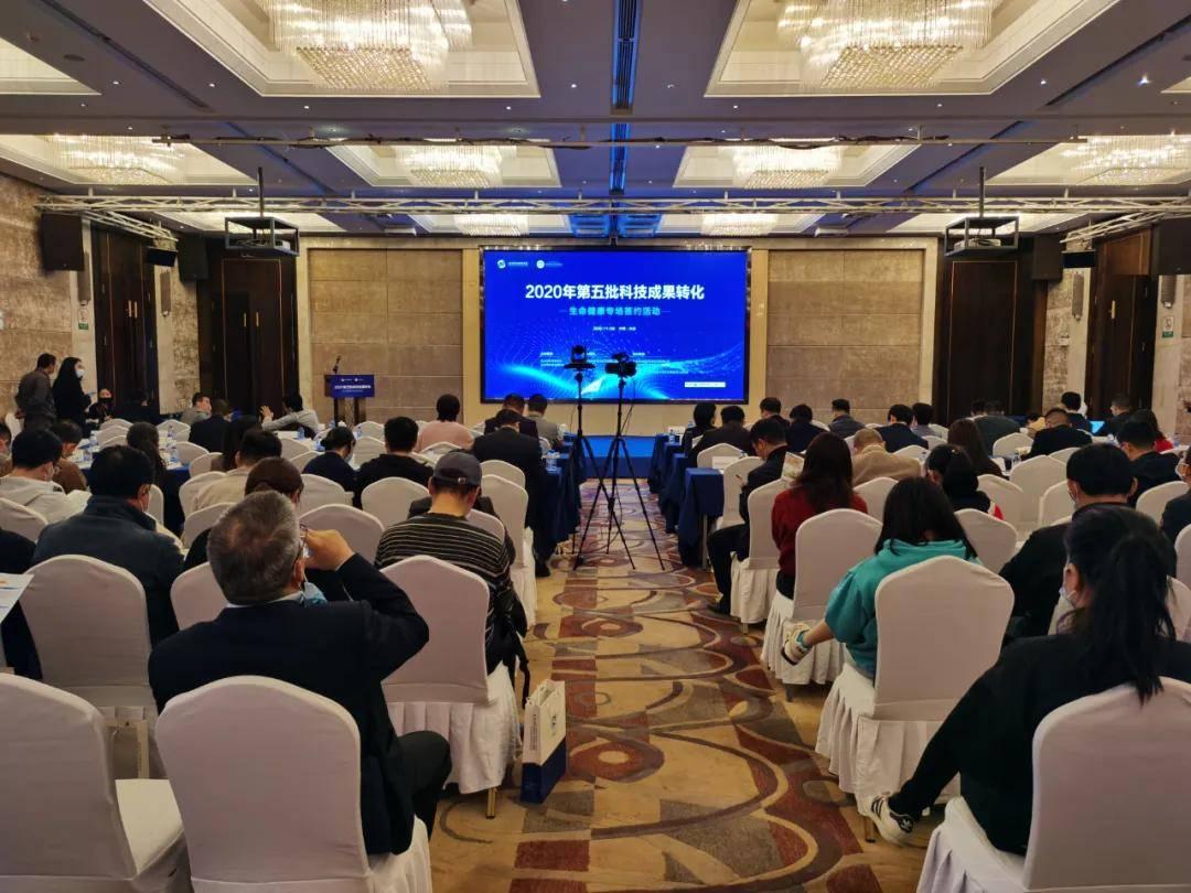 首个亮相 | 盛齐安应邀参加2020年第五批科技成果转化·生命健康