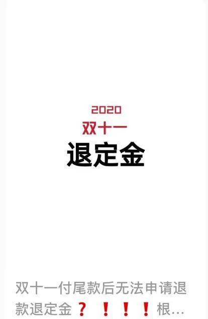 10月小红书爆款笔记有哪些?|11月爆款笔记话题推荐! 网络快讯 第24张