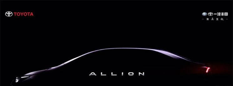 轴距2750mm 丰田全新ALLION预告图发布-亚博-官网