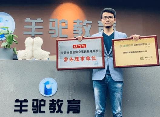 """互联网+教育""""黑马""""——羊驼韩语获千万元Pre-A轮融资,评为腾讯年度影响力留学品牌"""