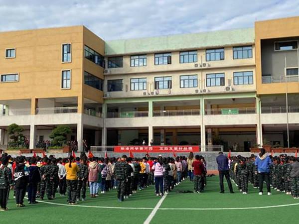 湖北荆门望兵石学校:和谐校园,抵制校园暴力