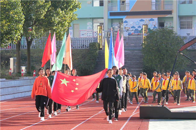 兴山县高桥乡中心学校成功举办2020年秋季综合运动会