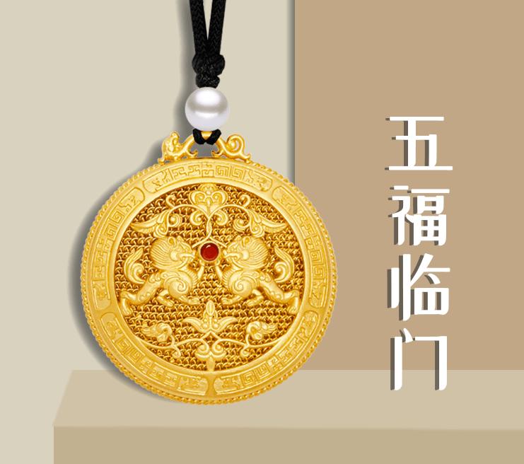 黄金为什么被称为强大实力的展现?