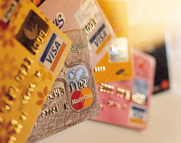 信用卡临时额度到期必须还清吗(兴业突然给了临时额度)