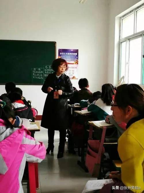 为什么老师喜欢成绩好的学生?不喜欢差生