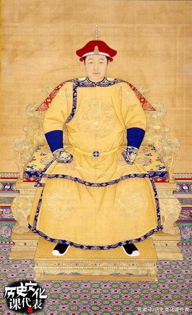 清朝12位皇帝列表是谁?清朝12位皇帝的顺序及特点,一个顺口溜教你轻松记住! 网络快讯 第4张