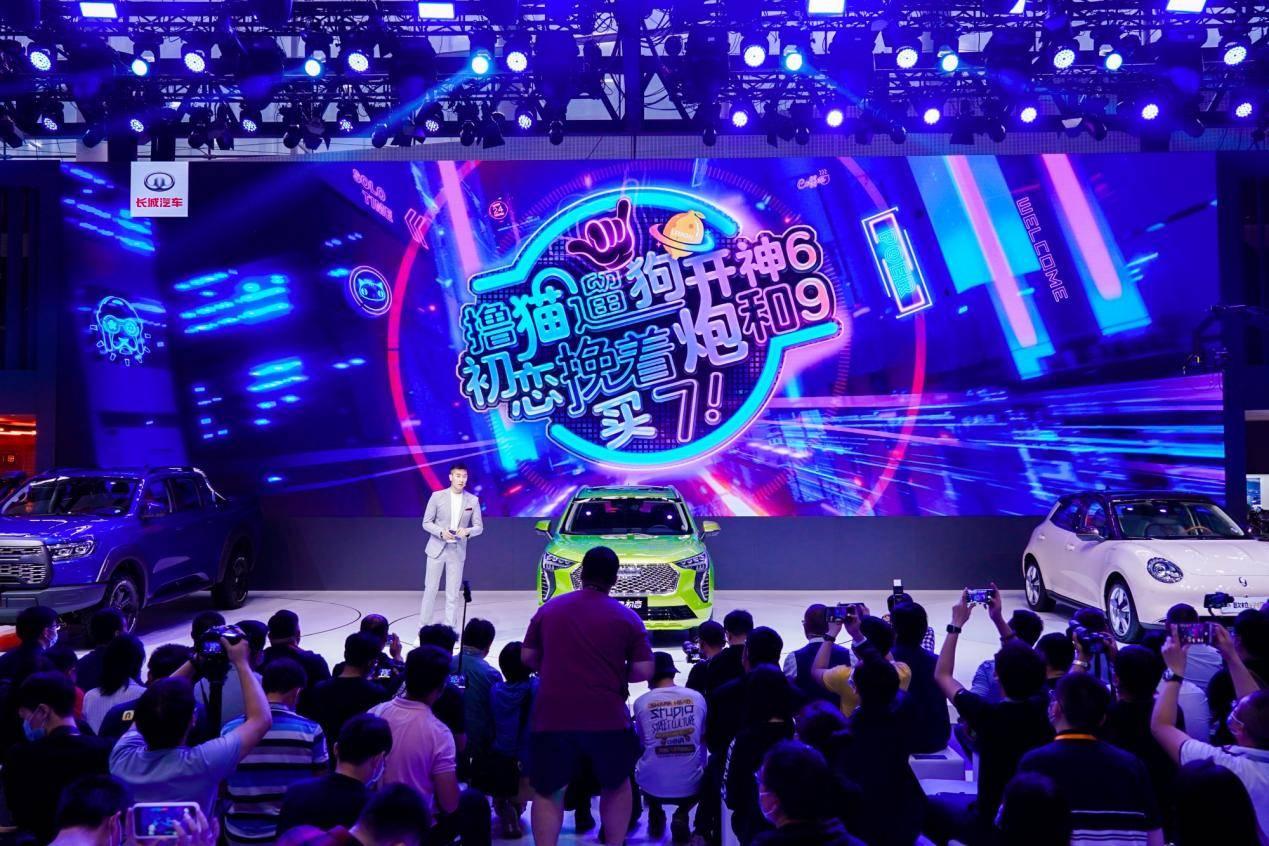 """""""劲擎6狗 恋上坦克"""" 长城汽车嗨翻2020广州车展-亚博APP手机版"""