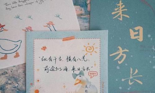 简短独特的生日祝福语,可爱又暖心的生日祝福 网络快讯 第3张