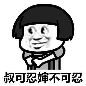 """5元清洗黄金,直接少了1克?揭秘""""偷金""""套路,切莫上当受骗!"""