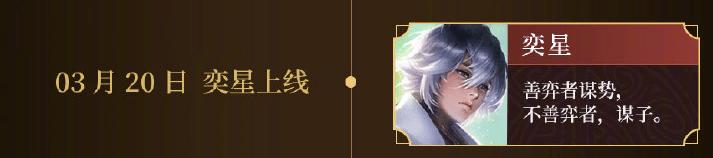 英雄联盟角色大全列表(王者荣耀百个英雄纵览)插图(4)