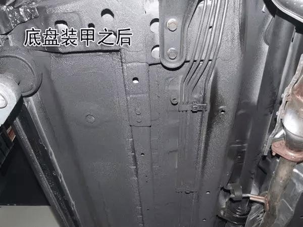 汽车底盘装甲多少钱(汽车底盘装甲有什么用)插图(1)