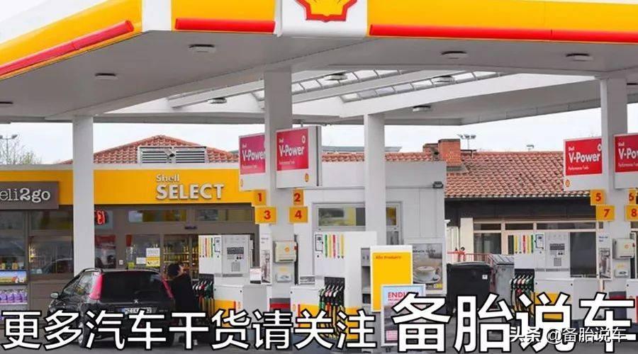 发动机清洗油是忽悠(发动机清洗真的有必要吗)插图(2)