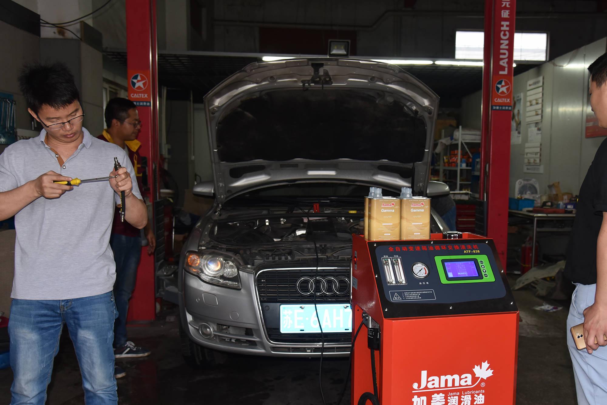 清洗发动机多少钱(行驶多少公里需要清洗发动机)插图(4)