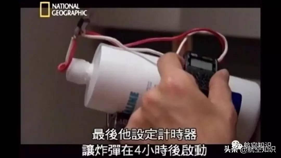 飞机允许带多少液体(为什么飞机不允许带液体)插图(9)