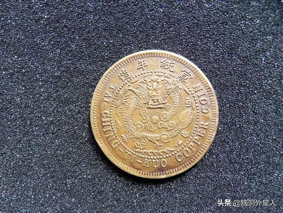 一两银子等于多少铜钱(一两银子值钱吗)插图(4)