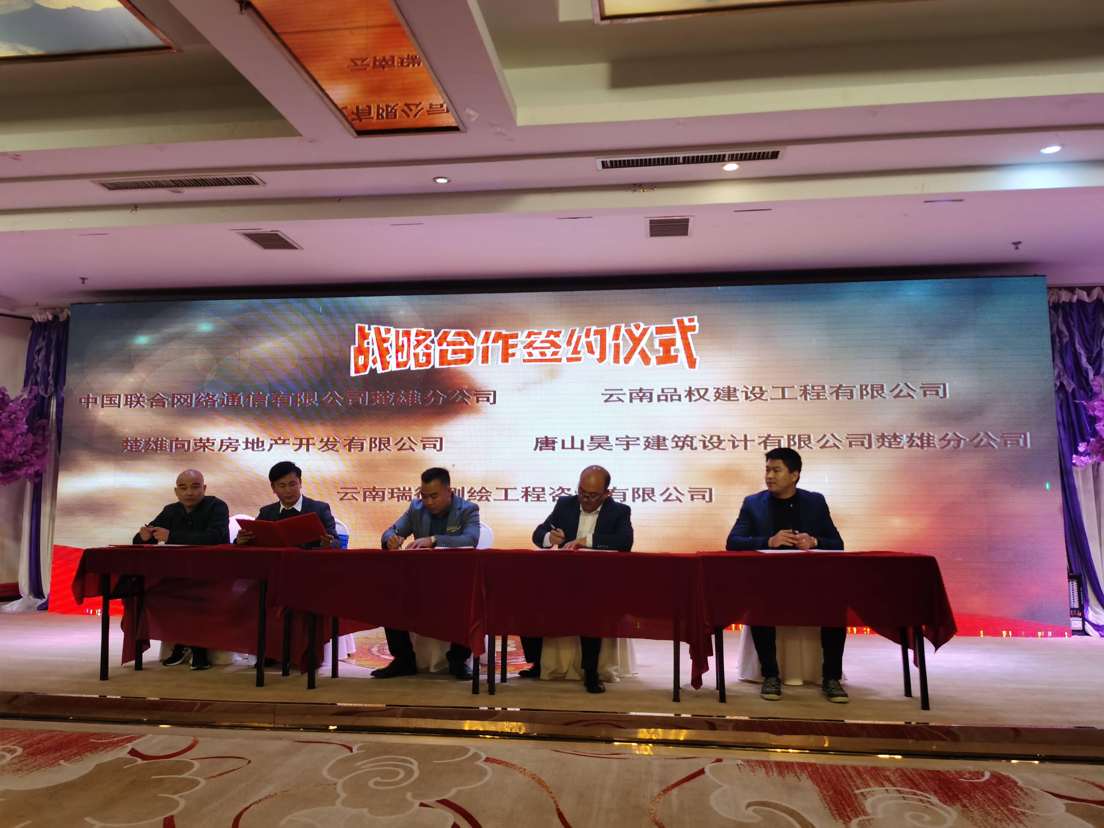 印天快印廣告公司在楚雄開業運營