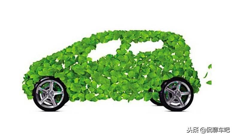 新能源汽车哪个牌子好(新能源汽车为什么买的人不多)插图(2)