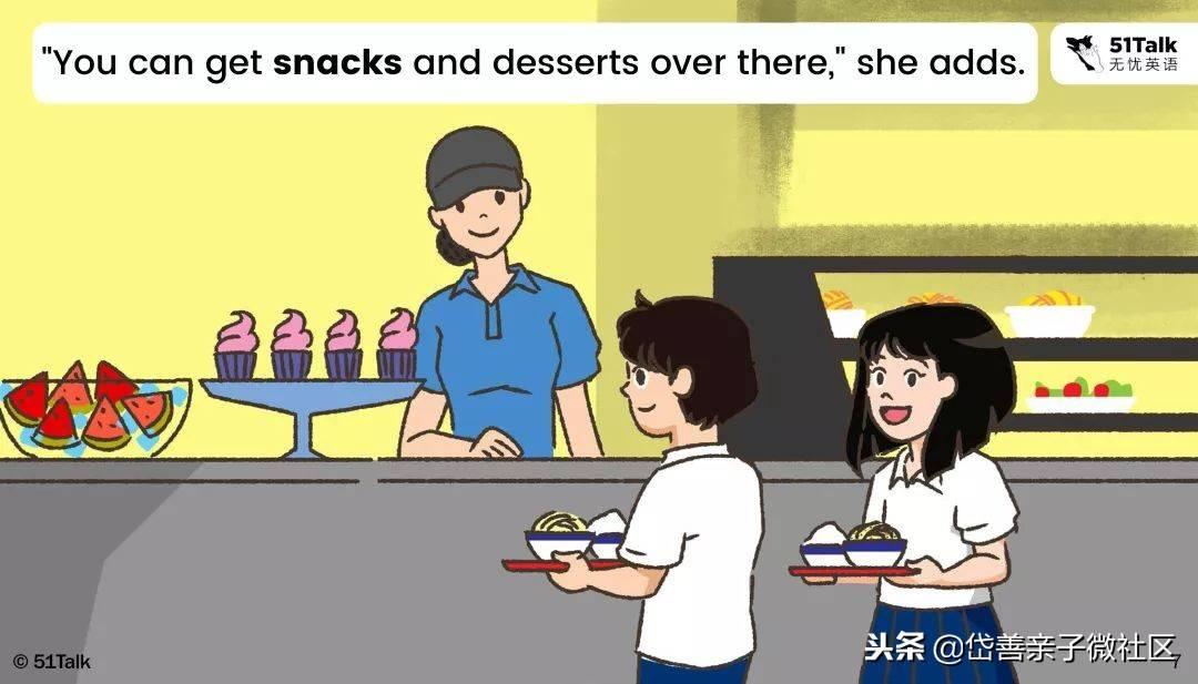 cafeteria的中文(Cafeteria 的含义)插图(6)