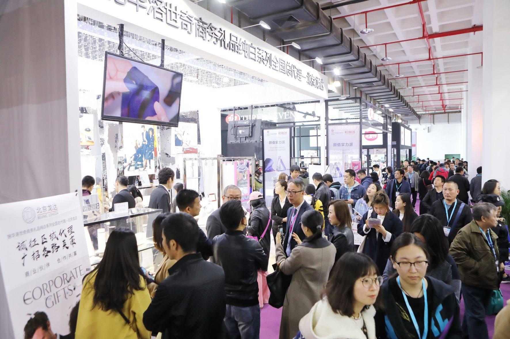 把握新消费趋势 北京礼品展全力打造8年来最大规模行业盛会