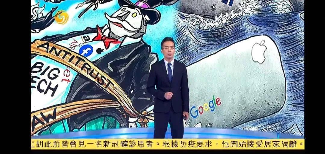 9亿TV新版盒子双播,海量蓝光资源,内置全网强大爬虫系统-盘仙人
