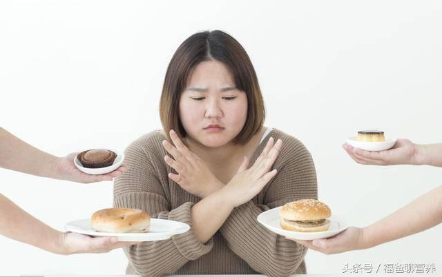 减肥阶段一共几次平台期(减肥到了平台期怎么突破)