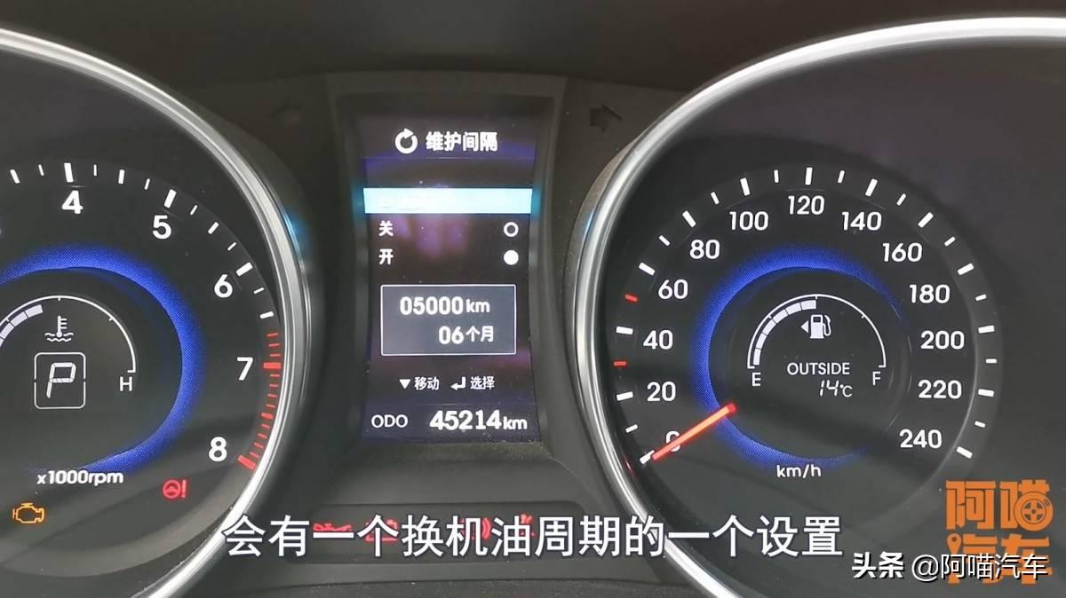 怎么判断机油该换了(机油一万公里换一次可以吗)