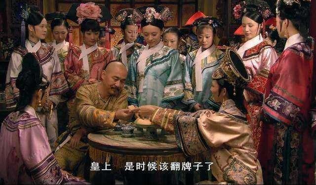 皇帝翻牌子有皇后吗(古代翻牌子是怎么来的)插图(3)
