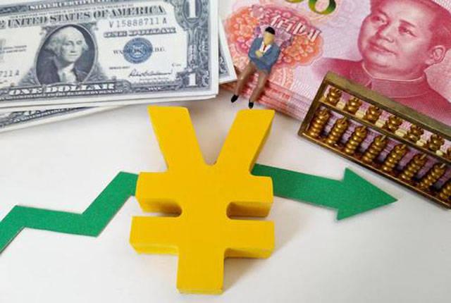随着国内外的经济不断的恢复,国内的经济也出现了增长的趋势插图(2)