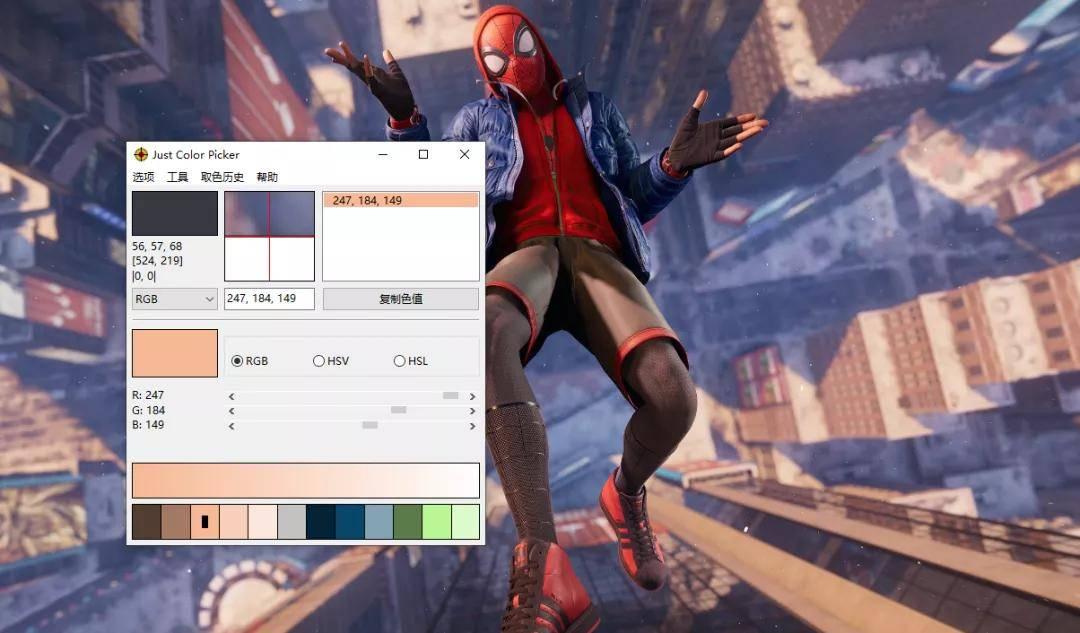 不知道图片颜色值怎么办?给你简单便携的7款屏幕取色软件
