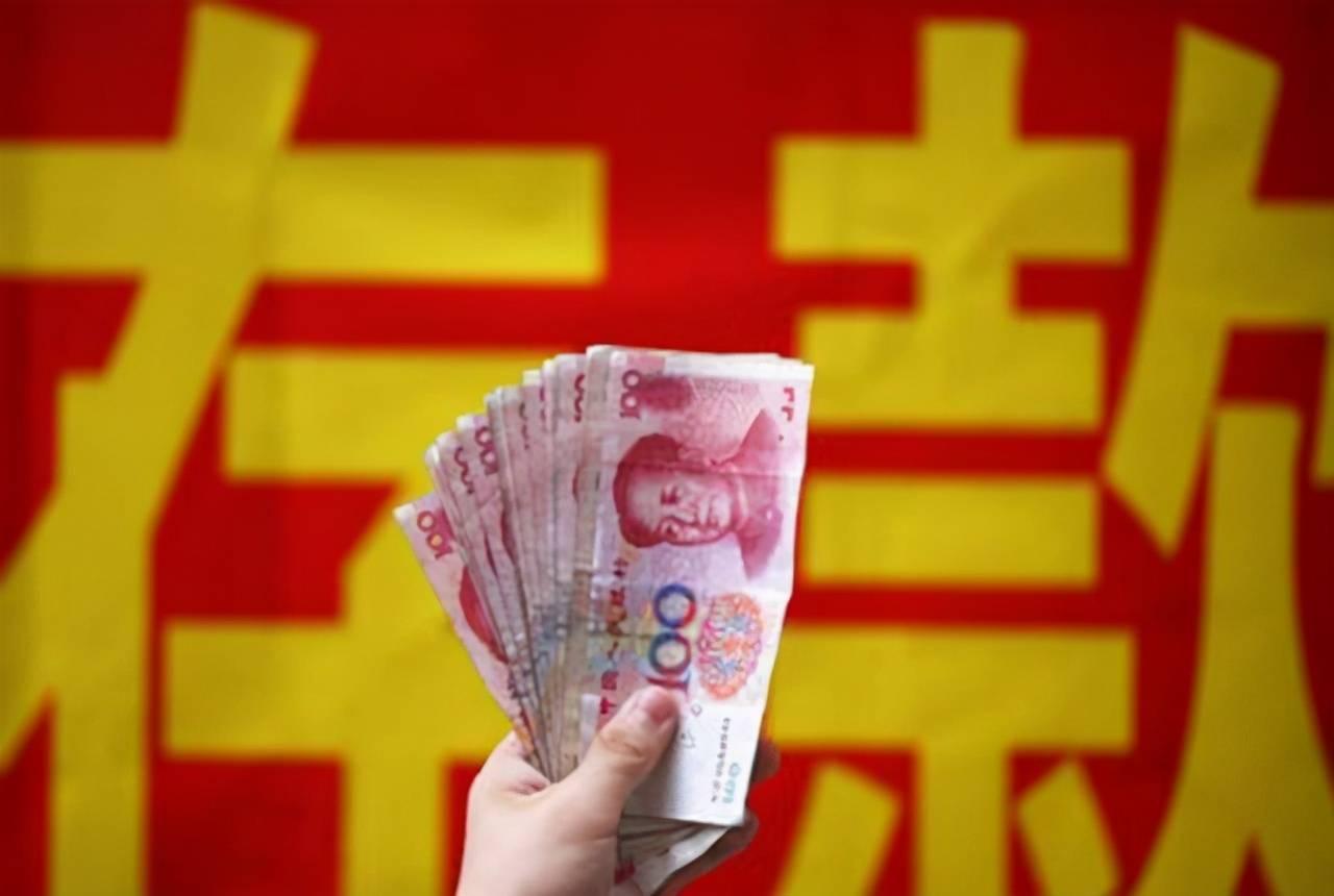 """早在前两年的时候,就有网传消息称,中国大概有着4亿""""房奴""""插图(1)"""
