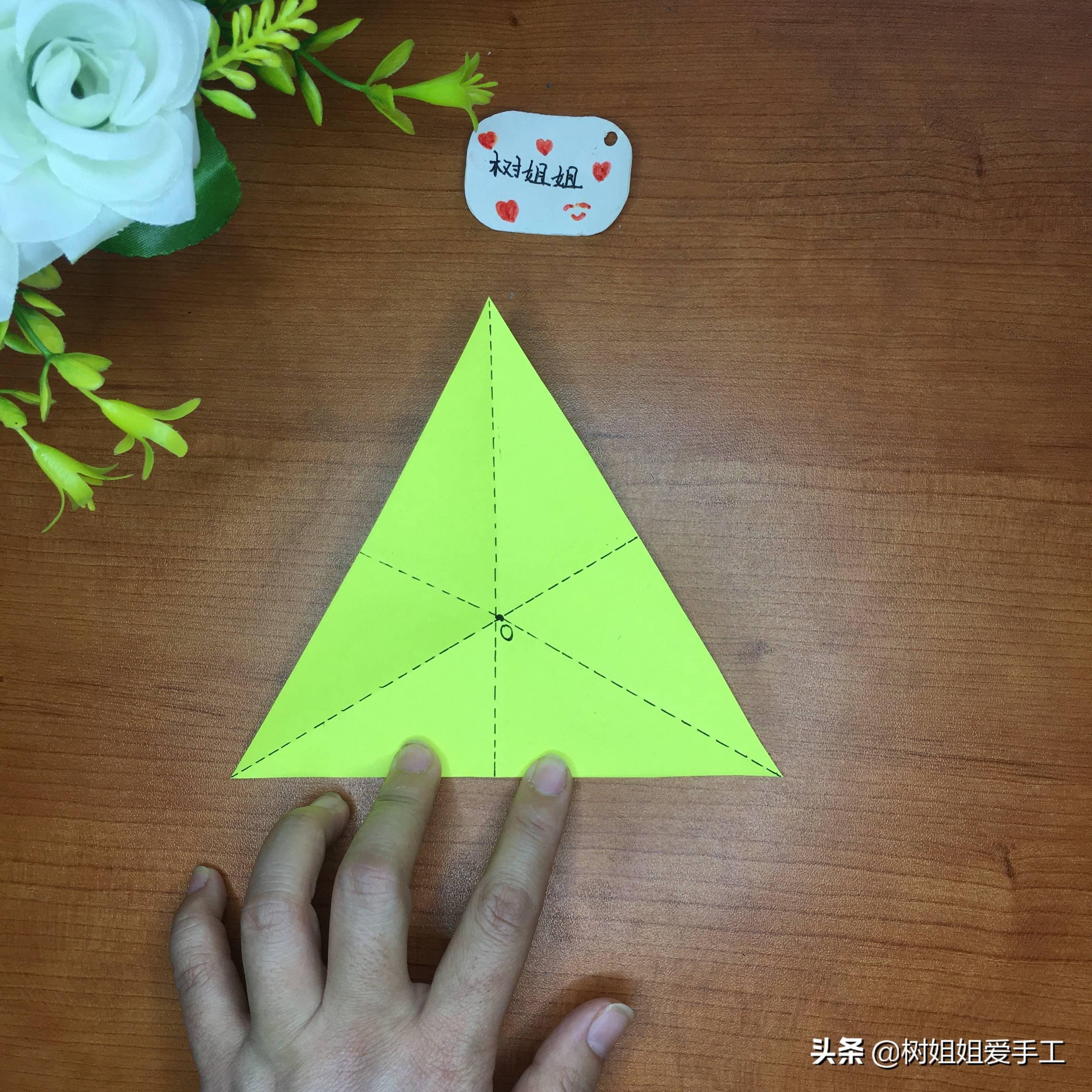 简单三角飞镖怎么折(可以变三种的飞镖)插图(5)