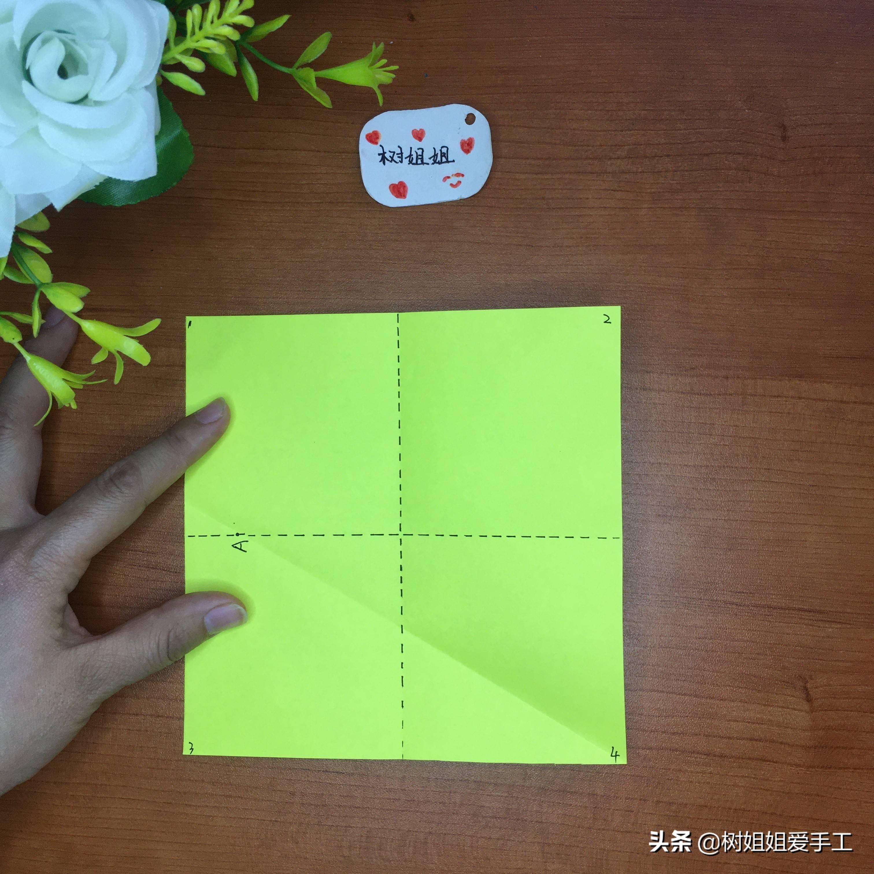 简单三角飞镖怎么折(可以变三种的飞镖)插图(1)