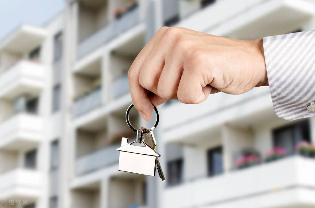 买二手房需要哪些费用(二手房最佳房龄应该是几年)