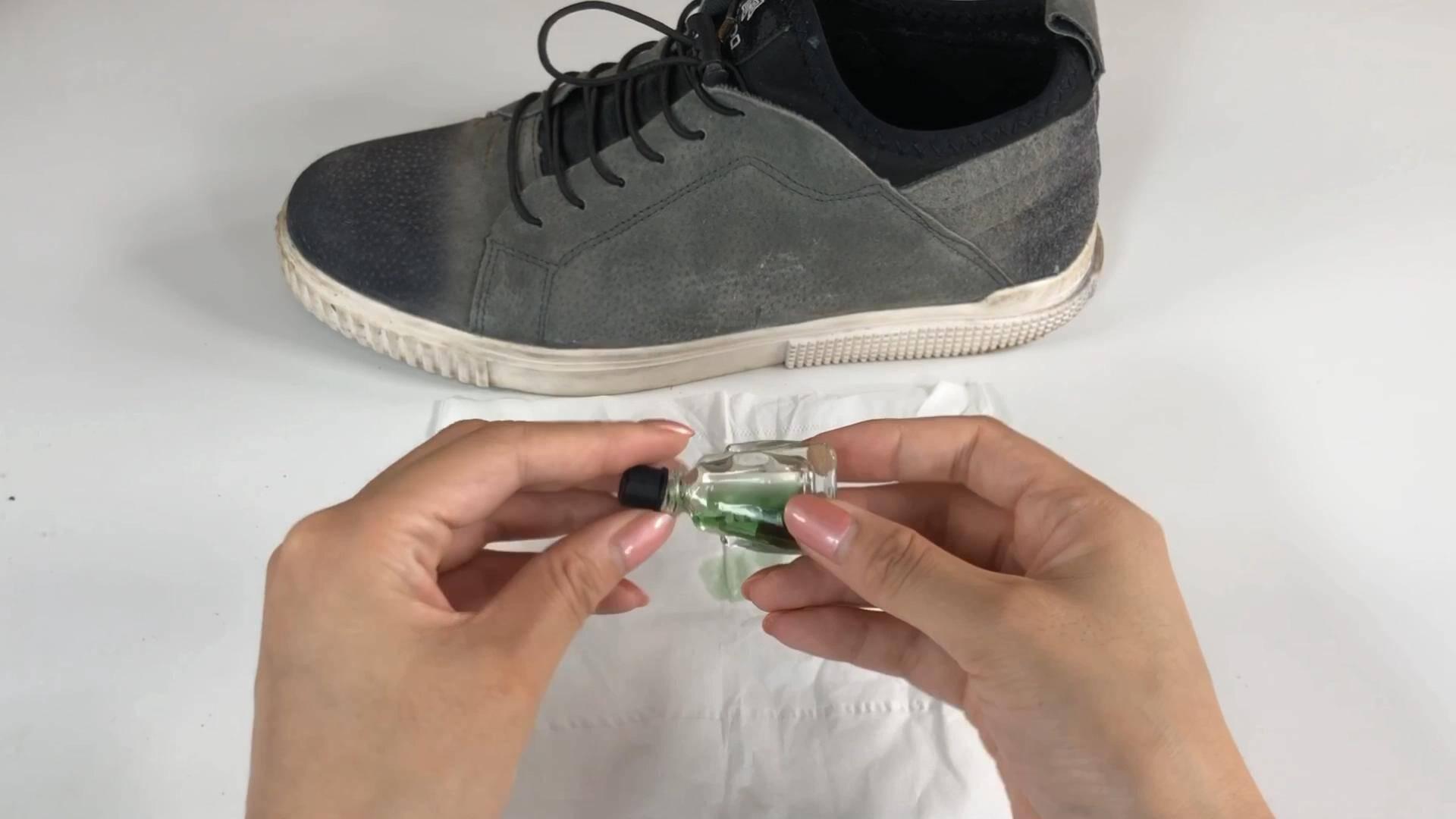 鞋子太臭怎么快速去除(鞋子里面好臭用什么方法)插图(1)