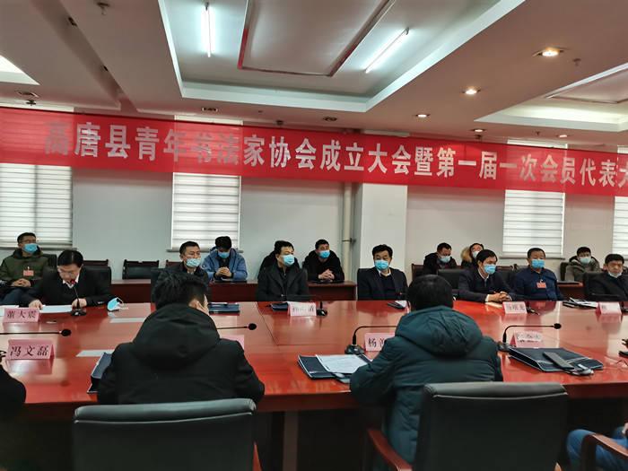 山东省高唐县青年书法家协会成立暨第一届一次代表大会隆重召开