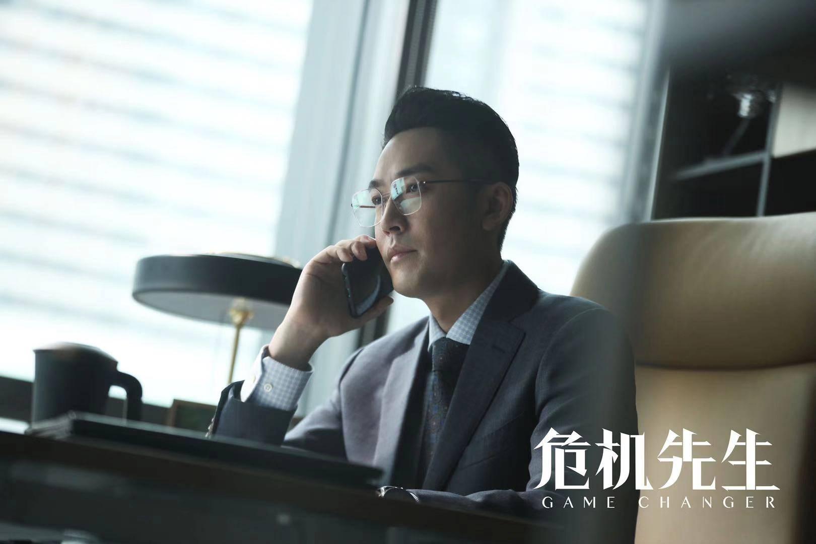 张博的《紧急公共关系》首映,反派吸引了人们的期待